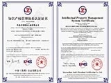 Good news! SRON successfully passed the intellectual property certification