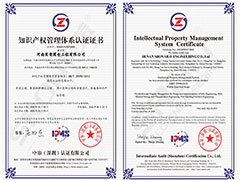 SRON,intellectual property certification