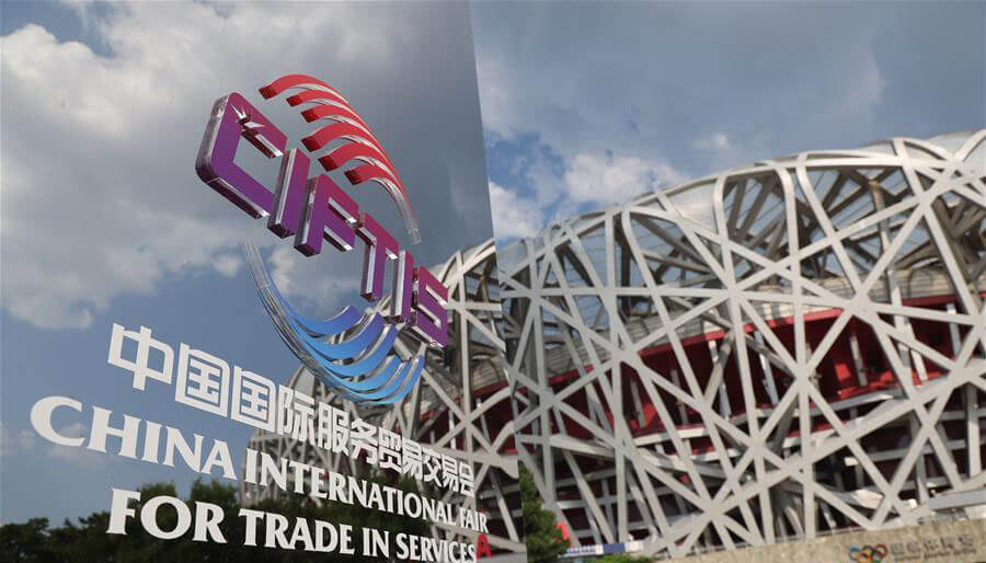 SRON participated in the 2020 China International Fair for Trade in Services