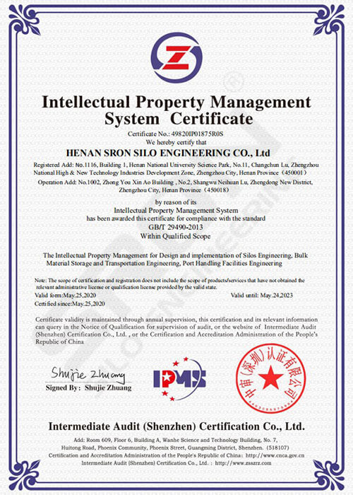 SRON successfully passed the intellectual property certification